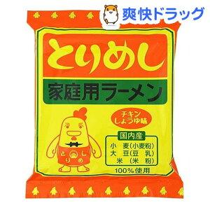 とりめしラーメン チキンしょうゆ味(89g)