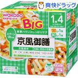 ビッグサイズの栄養マルシェ 京風御膳(130g+80g)