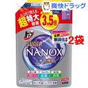 トップ スーパーナノックス ニオイ専用 洗濯洗剤 液体 つめかえ用 超特大(1230g*2袋セット)【スーパーナノックス(NANOX)】