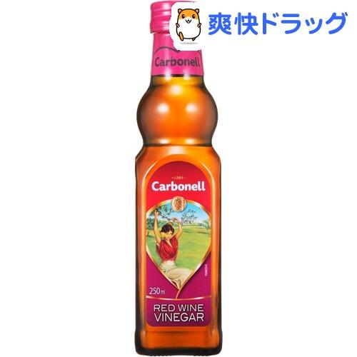 カルボネール『赤ワインビネガー』