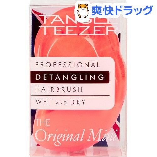 ザ・オリジナル ミニ / オレンジ