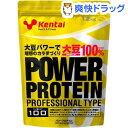 Kentai(ケンタイ) パワープロテイン プロフェッショナルタイプ(1.2kg)【kentai(ケ