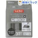 トルクル カーペットクリーナー スペアテープ 黒 CCNS-3RS(3巻入)【アイリスオーヤマ】