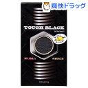 コンドーム/タフブラック(12コ入)[避妊具]