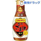 日清 かけて香る純正ごま油(145g)