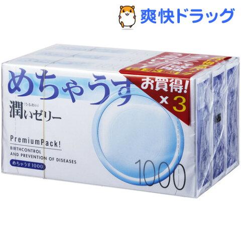 コンドーム/めちゃうす 1000 12コ入*3パック(1セット)【めちゃうす】[避妊具]