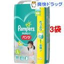 パンパース パンツ ウルトラジャンボ Lサイズ / パンパース / ベビー用品☆送料無料☆パンパー...