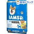 アイムス 成犬用 体重管理用 チキン 小粒(8kg)【IAMS1120_wc_chkn03】【アイムス】[【iamsd111609】]【送料無料】