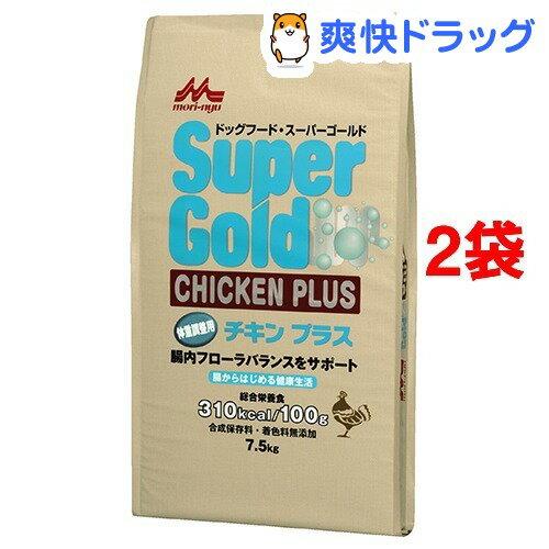 スーパーゴールド チキンプラス 体重調整用(7.5kg*2コセット)【スーパーゴールド】