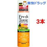 薬用育毛フレッシュトニック柑橘EX(190g*3コセット)
