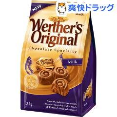 ヴェルタースオリジナル キャラメルチョコレート ミルク(125g)[お菓子 おやつ]