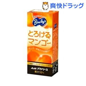 バヤリース とろけるマンゴー / バヤリース / マンゴー☆送料無料☆バヤリース とろけるマンゴ...