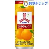 三ツ矢サイダー さわやかオレンジ(250mL*20本入)