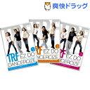 エクサボディ TRF イージー・ドゥ・ダンササイズ / ショップジャパン / trf dvd エクササイズ ...