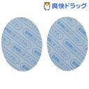 低周波治療器 ネックリフレ用パッド EW-9N01(6枚入)...