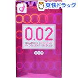 薄さ均一 002EX ピンクり(コンドーム)(6コ入)