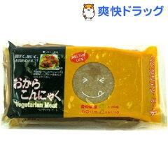 ベジタリアンミート おからこんにゃく(340g)[ダイエット食品]