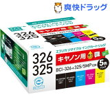 エコリカ キヤノン BCI-326+325/5MP 4色パック+325PGBK互換(1セット)