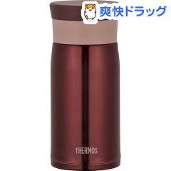 サーモス 真空断熱ケータイマグ JMZ-350 ブラウン / サーモス(THERMOS) / 水筒 直飲み●セール...