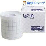ドレッシングテープ フィルムタイプ 50mm*10m(1巻入)
