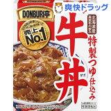 DONBURI亭 牛丼(160g)
