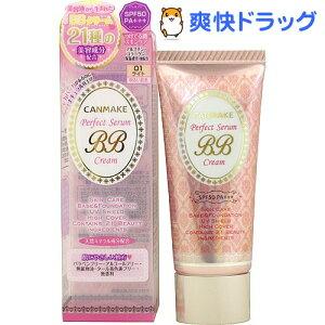 キャンメイク パーフェクトセラムBBクリーム 01 ライト / キャンメイク(CANMAKE) / BBクリーム ...