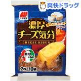 濃厚チーズ気分(2枚*10袋入)