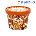 スドー 紙カップ ピーナッツクリーム(150g)