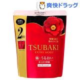 ツバキ(TSUBAKI) エクストラモイスト コンディショナー 詰替用2 倍大容量(690mL)