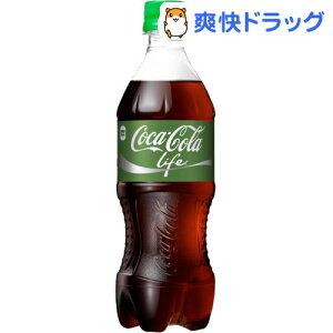 コカ・コーラ ライフ / コカコーラ(Coca-Cola) / 緑のコーラ コカコーラ●セール中●☆送料無料...