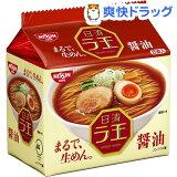 日清ラ王 醤油(5食入)
