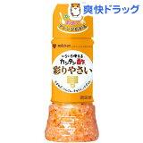 ミツカン カンタン酢 彩りやさい(250mL)