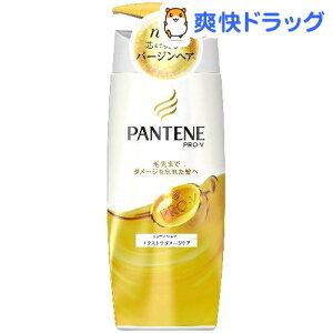 パンテーン エクストラダメージケア コンディショナー ポンプ(450g)【PANTENE(パンテーン)】