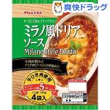 ミラノ風ドリアソース(140g*4袋入)