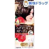 サロンドプロ 白髪用 ヘアマニキュア・スピーディ 5A アッシュブラウン(1セット)