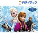 2人のプリンセス アナと雪の女王 D108-750(1コ入)[おもちゃ]