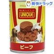 ゴールドリング ユニーク 犬缶 ビーフ(375g)【ゴールドリング】
