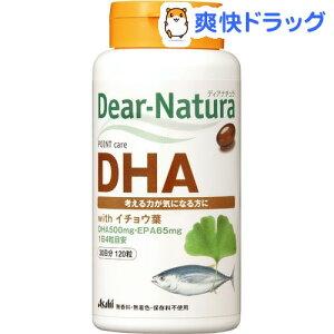 ディアナチュラ DHA with イチョウ葉 / Dear-Natura(ディアナチュラ) / イチョウ葉エキス★税込...