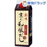創味食品 京の和風だし(500mL)