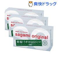 コンドーム/サガミオリジナル