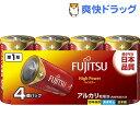 アルカリ乾電池 単1形 LR20F HighPower/4S(4本入)...
