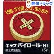 【第2類医薬品】キップパイロール HI(15g)【170317_soukai】