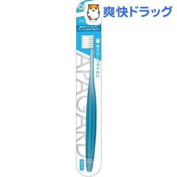 アパガード 美白歯ブラシ フラット(1本入)【アパガード】