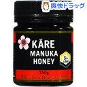 カレ マヌカハニー UMF5+(250g)【カレ】【送料無料】