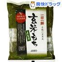 ムソー 玄米もち よもぎ(特別栽培米使用)(315g*7コ入) その1