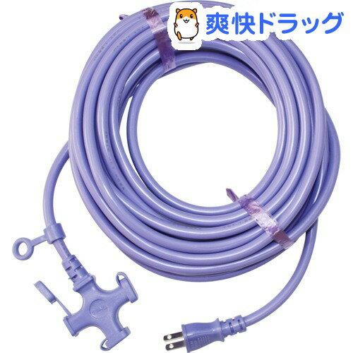 Kowaソフトタイプ延長コード10mKM03-10ムラサキ(1コ入)
