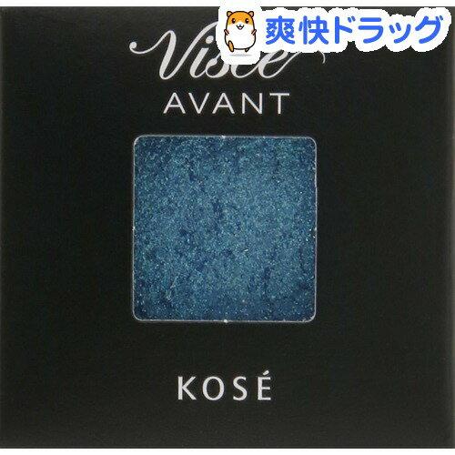 ヴィセ アヴァン シングルアイカラー 025 DISCO(1g)【ヴィセ アヴァン】