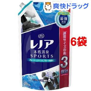 スポーツ フレッシュシトラスブルー コセット