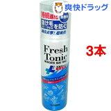 柳屋 薬用育毛 フレッシュトニック 無香料スーパークール(190g*3コセット)