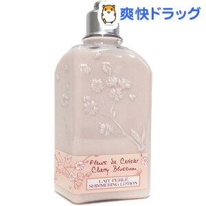 ロクシタン チェリーブロッサム シマーリング ボディミルク(250mL)【ロクシタン(L'OCCITANE)】【送料無料】